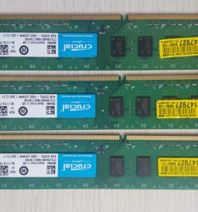 Crucial DDR3 4gb CT51264BD160B