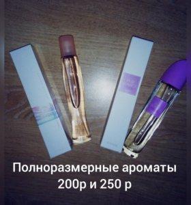 Полноразмерные пленительные стойкие ароматы