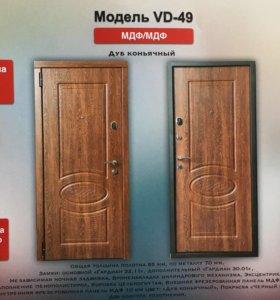 Дверь входная металическая VD-49