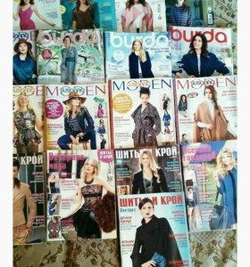 Журналы по кройке и шитью