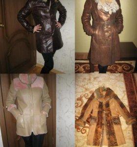Натуральные дубленки, пальто, шуба и плащ