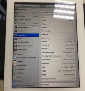iPad 4 16gb retina