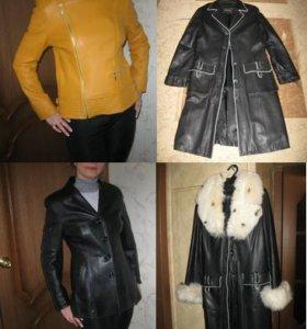 Куртки и плащи
