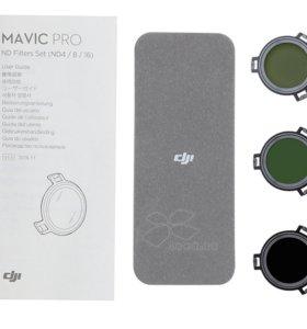 DJI Mavic Pro Набор Оптических Фильтров ND Filters