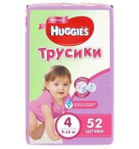 Трусики huggies 4 и 5 размеры (52 и 48 шт)