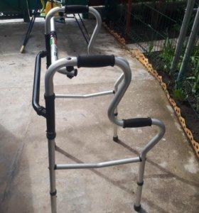 Ходунки для инвалидов или пожилых