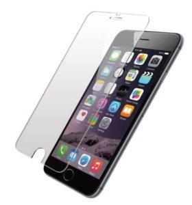 Продам Бронестекло iPhone 7