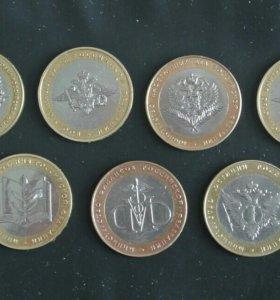 Комплект монет Министерства