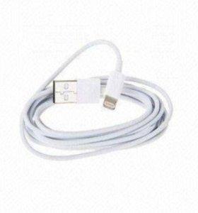 Продам Новый USB Кабель Подходит для iPhone 6-7
