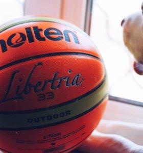 Мяч Molten outdoor размер 7