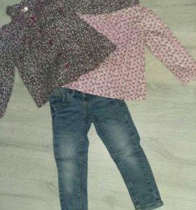Модный лук для девочки