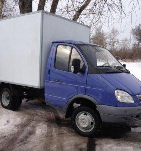 Грузоперевозки 350 рублей