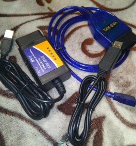 Диагностический кабель 3вида