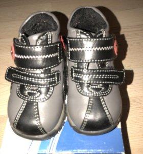 Ботинки (19 р)