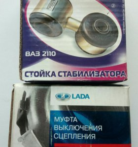 Подшипник выжимной ВАЗ 2110