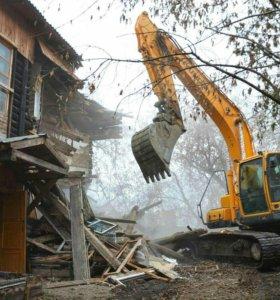 Снос старых построек и домов