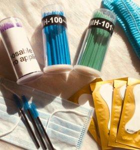 Расходные материалы для наращивания ресниц