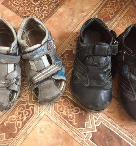 Даром обувь для дачи или двора