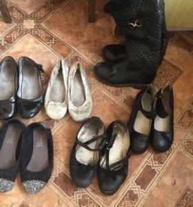 Даром пакет обуви