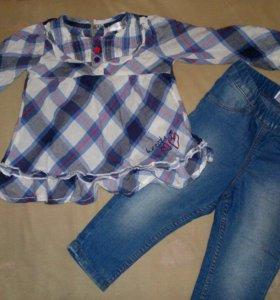 Джинсы и рубашечка