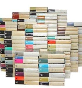 Библиотека всемирной литературы