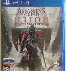 Assassin's Creed Изгой обновлённая версия для PS4