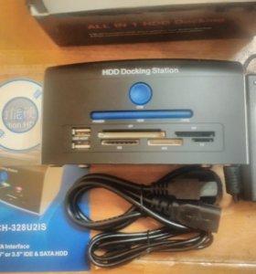 Док станции для HDD