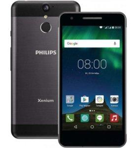 Смартфон Филипс Х588