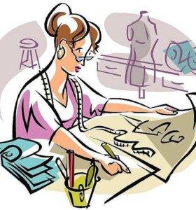 Ремонт и пошив одежды любой сложности