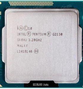 Процессор Intel Pentium G2130 s1155