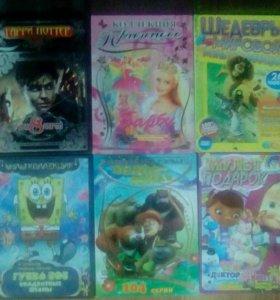 Детские диски на выбор