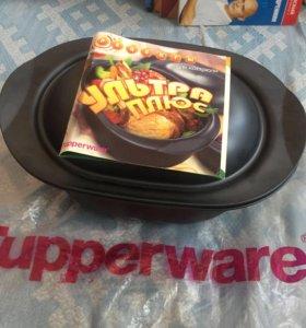 Tupperware для запекания емкость