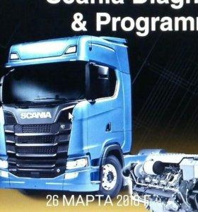 Компьютерная диагностика грузовых европейских авто
