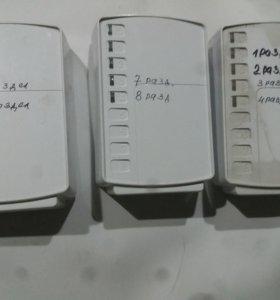 WiFi сигнализация Астра , комплект