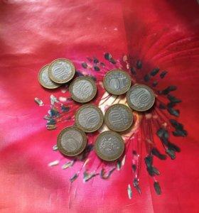 Монета 10 р юбилейная