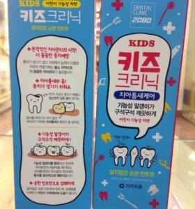 Зубная паста детская Dental Clinic. 2080 Korea