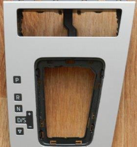 Окантовка АКПП (DSG) Skoda Octavia A7