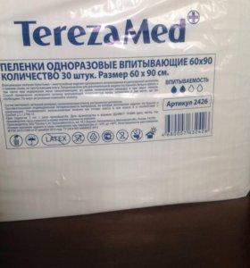 Пеленки TEREZA 60*90