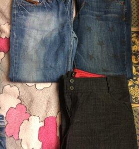 Джинсы и штаны (46-48р)