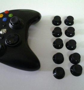 Стики для геймпада XBOX 360