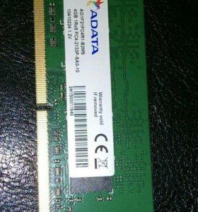 Оперативная память ноутбука ddr4 4gb