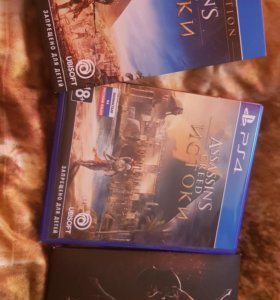 Аssassins creed origins deluxe edition