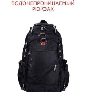 Рюкзаки Swiss продаю
