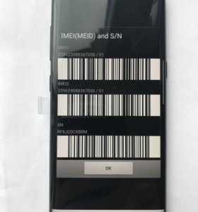Самсунг S8