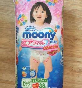 Moony трусики для девочек 12-17 кг (38 шт)