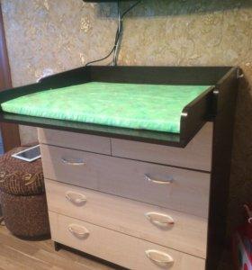 Пеленальный стол.