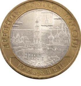 Юбилейный монеты коллекционные