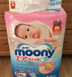 Moony nb 90 подгузники 0-5 кг