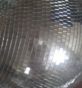 Диско - шар