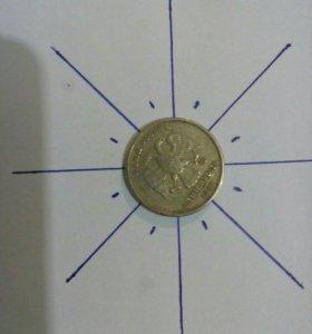 Браки монет цена за монету.